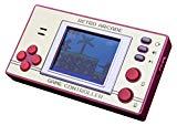 Retro Arcade Games Mini-Konsole inkl. 116 Spielen